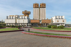 Byggnaden av den ryska akademin av vetenskaper royaltyfria bilder