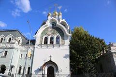 Byggnaden av den ryska ortodoxa kyrkan i Moskva Arkivfoton