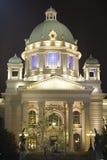 Byggnaden av den serbiska nationella parlamentet arkivbilder