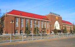 Byggnaden av den sydliga stationen Arkivbild