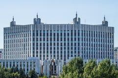 Byggnaden av departementet av försvar som är från den ryska federationen i Moskva Fotografering för Bildbyråer