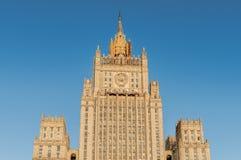 Byggnaden av departementet av utländskt - angelägenheter av Ryssland royaltyfri foto