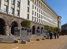 Byggnaden av det bulgariska rådet av ministrar och ett foto e Arkivbilder