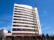 Byggnaden av det centrala kontoret av Sberbank av Ryssland i gatan på Januari 9 hus 28 Arkivfoton