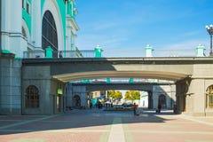 Byggnaden av järnvägsstationen Royaltyfri Fotografi