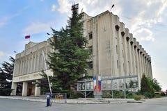 Byggnaden av kommunfullmäktigen Sudak crimea royaltyfri fotografi