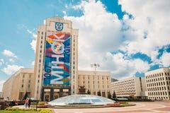 Byggnaden av Maxim Tank Belarusian State arkivfoton