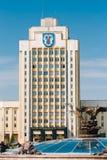Byggnaden av Maxim Tank Belarusian State royaltyfri fotografi