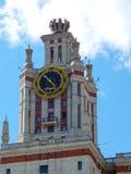 Byggnaden av Moskvadelstatsuniversitetet på blodiga Vorob'ovy (sparvkullar) Royaltyfri Bild