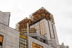 Byggnaden av presidiet av den ryska akademin av vetenskaper royaltyfri bild