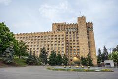 Byggnaden av regeringen av Georgia i Tbilisi Fotografering för Bildbyråer