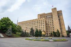 Byggnaden av regeringen av Georgia i Tbilisi Royaltyfri Foto