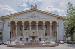 Byggnaden av slotten av kultur Rostselmash arkivfoto