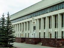 Byggnaden för regional administration i staden av Kaluga i Ryssland Royaltyfria Foton
