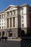 Byggnader av rådet av ministrar i stad av Sofia, Bulgarien Royaltyfria Foton