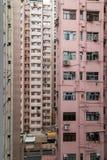 byggnader bostadsHong Kong Fotografering för Bildbyråer