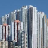 byggnader Hong Kong arkivbilder