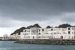 Byggnader Muscat Oman royaltyfri fotografi