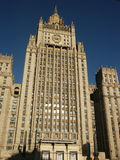 byggnadsepok moscow stalin Arkivbilder