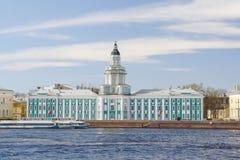 byggnadskunstkamerapetersburg russia saint Royaltyfri Foto