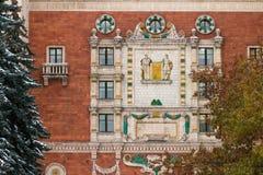 byggnadslomonosovhuvudmoscow delstatsuniversitet Ryssland royaltyfri fotografi