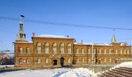 byggnadsrådomsk russia town royaltyfri foto