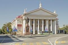 ByggnadsTsaritsyno era som göras i en klassisk stil som är en ny experimentell teater arkivfoton