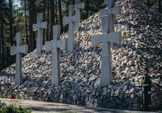 Bykivnia Graves in Ukraine Royalty Free Stock Images
