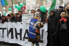 Bykov, Aleksashenko, Kasparov και Nemtsov το Μάρτιο για τις δίκαιες εκλογές Στοκ Φωτογραφίες