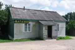 Byn shoppar i det ryska landskapet Arkivfoto