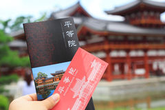 Byodo-in Buddhist temple. June 20, 2015: Ticket for entrance The famous Byodo-in Buddhist temple a UNESCO World Heritage Site. Phoenix Hall building in Uji city Royalty Free Stock Image