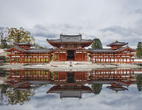 Byodo-in Buddhist temple in Uji, Kyoto, Japan. A UNESCO World Heritage Royalty Free Stock Images