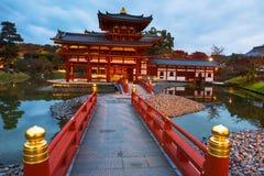 Byodo-no templo com outono, Uji Fotografia de Stock Royalty Free