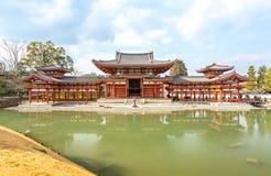 Byodo-No templo Uji Kyoto imagem de stock royalty free