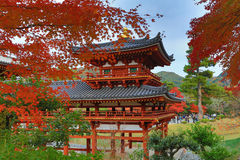 Byodo-In Temple Royalty Free Stock Image