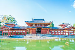 .Byodo-in Temple Kyoto, Japan Stock Photography