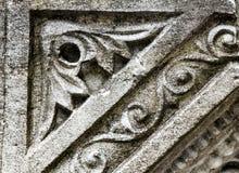 Bysantinskt utsmyckat av Hagia Sophia royaltyfri foto