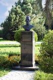 Byst av grundaren av `en för kulturer för parkera` den sydliga, arkivfoton
