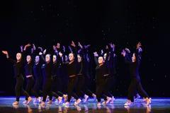 Bystander-The lonely dancer-Modern dance Stock Image