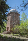 Byurakan observatory in Armenia. One of the most populat observatory in the world Stock Photography