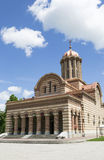 Byzantine Cathedral. Orthodox cathedral built in byzantine architectural style, side view Stock Photos