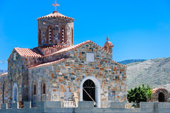 Byzantine church of Panagia Royalty Free Stock Images