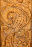 Byzantine designs. On Orthodox wooden church door royalty free stock images