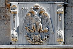 Byzantine Eagle Stock Image