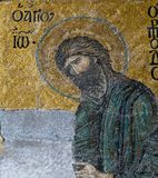Byzantine icon Cathedral Hagia Sofia royalty free stock photo