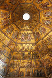 Byzantine mosaic in baptistery in Florence Stock Image