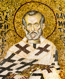 Byzantine mosaic of the christian bishop Gregory Thaumaturgus Stock Photos