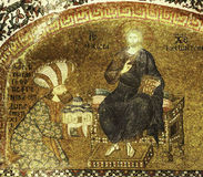 Byzantine mosaic in old church of Istanbul, Turkey Royalty Free Stock Images