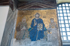 Byzantine mosaic showing Jesus Christ Royalty Free Stock Photo