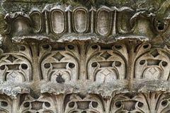 Byzantine ornate of Hagia Sophia in Istanbul, Turkey Royalty Free Stock Image